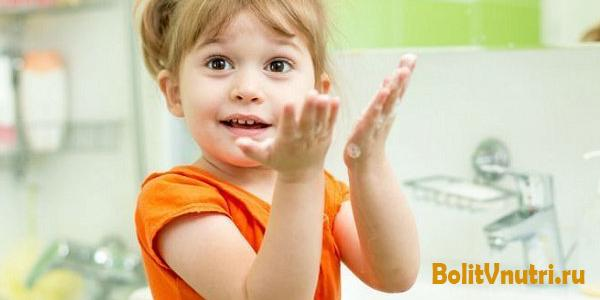Гастроэнтероколит у детей, симптомы и лечение