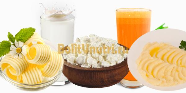 diets gastrodeudonit - Диета и меню при гастродуодените в стадии обострения