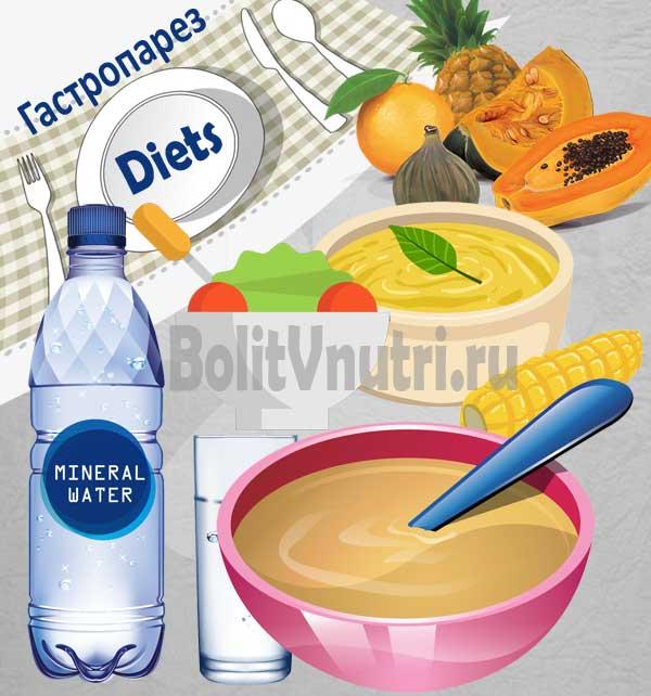Диета при гастропарезе: супы пюре, минеральная вода, овощи