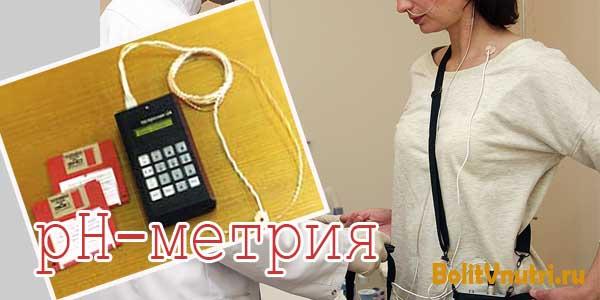 Лечение хронического гастродуоденита в стадии обострения