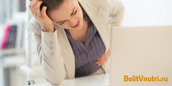 poverhnostniy bulbit boli - Что такое поверхностный бульбит желудка и как его лечить